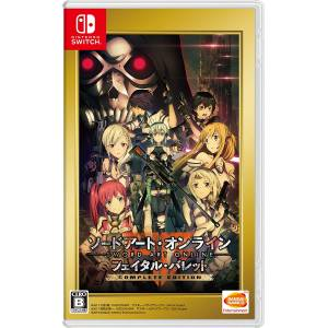 FREE SHIPPING - Sword Art Online Fatal Bullet COMPLETE EDITION [Switch]