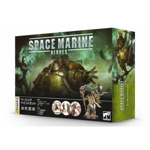 Warhammer 40,000: Space Marine Heroes Series 3 Basic Painting Set [MAX Factory]