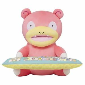 Pokemon - Slowpoke PC Cushion - Bandai Premium Limited Edition [Plush Toys]
