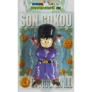 Dragon Ball DX Sofbi Figure 5 - Son Goku Winter Ver. [Banpresto] [Used]