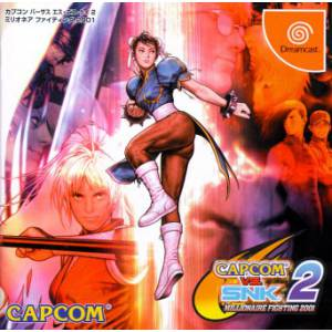 Capcom VS SNK 2 - Millionaire Fighting 2001 [DC - occasion BE]