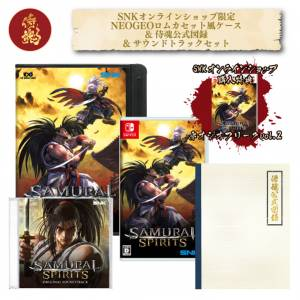SAMURAI SPIRITS - LIMITED PACK SOUNDTRACK SET SNK Limited Edition (Multi Language) [Switch]