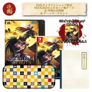 SAMURAI SPIRITS - LIMITED PACK GAME POUCH SET SNK Limited Edition (Multi Language) [Switch]