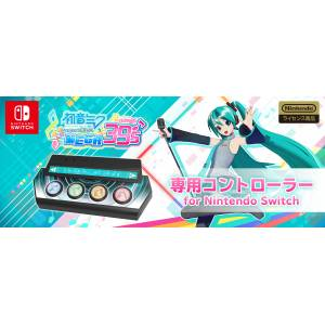 Hatsune Miku Project DIVA MEGA39's dedicated controller for Nintendo Switch [Hori]