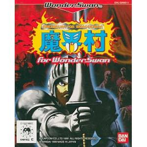 Makaimura for WonderSwan [WS - Used Good Condition]