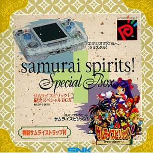 Neo Geo Pocket Samurai Spirits! Special Box [Used]