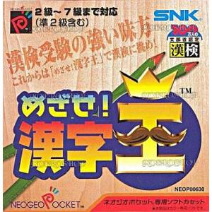 Mezase! Kanji Ou [NGPC - Used Good Condition]