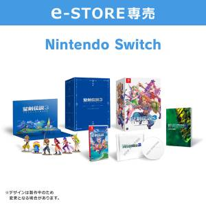 Seiken Densetsu 3 Trials of Mana - Collector's Edition Square Enix e-Store Limited Edition (Multi Language) [Switch]