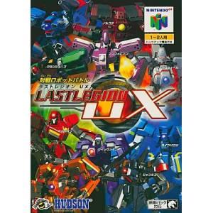 Last Legion UX [N64 - used good condition]