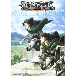 Attack On Titan / Shingeki no Kyojin Anime Illustrations [Guide book / Artbook]