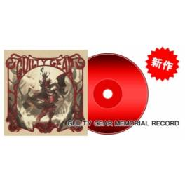 Guilty Gear Memorial Record (Vinyl) - Tokyo Game Show 2019 Limited Edition [Goods]