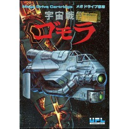 Space Battleship Gomora [MD - Used Good Condition]