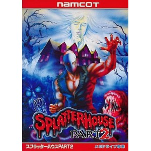 Splatterhouse Part 2 [MD - Used Good Condition]