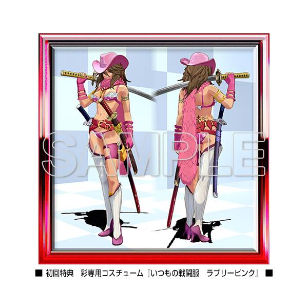 Onechanbara Origin Dengeki Special Pack Series 15th Anniversary
