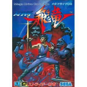 Strider Hiryu [MD - Used Good Condition]