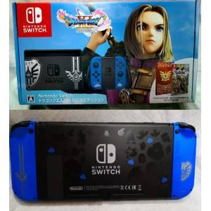 Nintendo Switch Dragon Quest XI S Loto / Roto Limited Set [Brand new]
