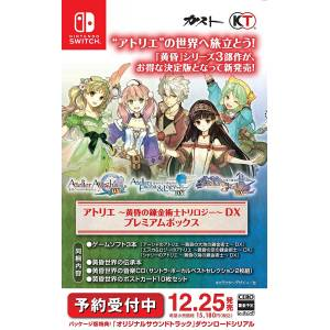 Atelier -Alchemist of Twilight Trilogy- DX Premium Box [Switch]