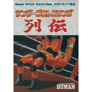 Thunder Pro Wrestling Retsuden [MD - Used Good Condition]