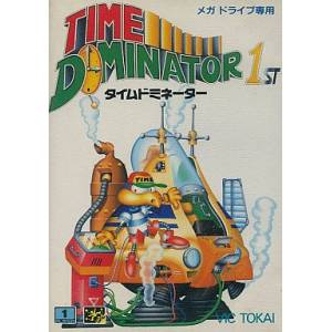 Time Dominator 1st / Socket [MD - Used Good Condition]