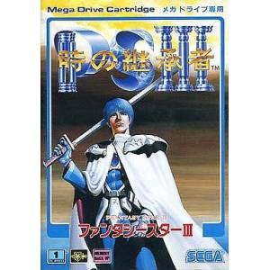 Phantasy Star III - Toki no Keishousha [MD - Used Good Condition]