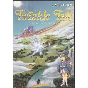 Twinkle Tale [MD - Used Good Condition]