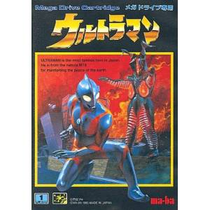 Ultraman [MD - Used Good Condition]
