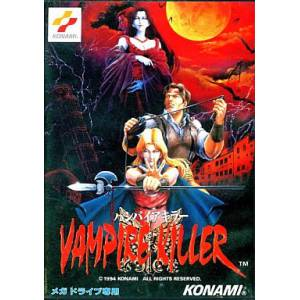 Vampire Killer / Castlevania - The New Generation [MD - Used Good Condition]