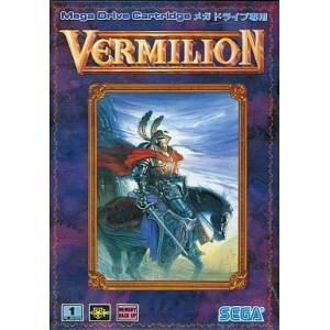Vermilion [MD - Used Good Condition]