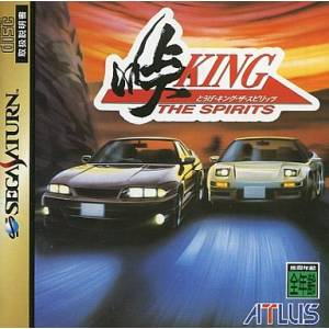 Touge - King The Spirits [SAT - occasion BE]
