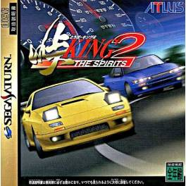 Touge - King the Spirits 2 [SAT - Used Good Condition]