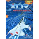 XDR [MD - Used Good Condition]