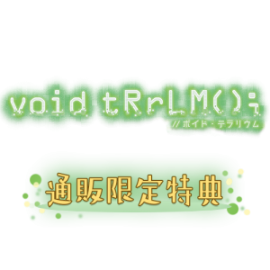 void tRrLM() // Void Terrarium - Nippon1.jp shop limited edition [PS4]