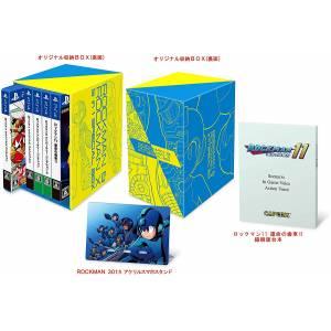 Rockman / Mega Man & Mega Man X 5 in 1 Special Box (Multi Language) [PS4]
