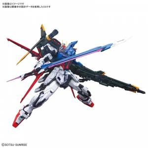 Mobile Suit Gundam SEED - Perfect Strike Gundam Plastic Model [1/60 PG / Bandai]