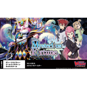 Cardfight Vanguard Extra Booster Vol 10 The Mysterious Fortune 12pack Box Nin Nin Game Com