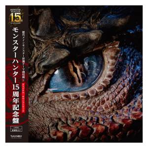 Monster Hunter 15th Anniversary Original Soundtrack Limited Edition (Vinyl) [Goods]