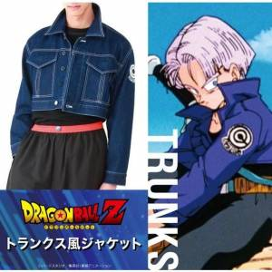 Dragon Ball Z Trunks Style Jacket Limited Edition (L Size) [Goods]