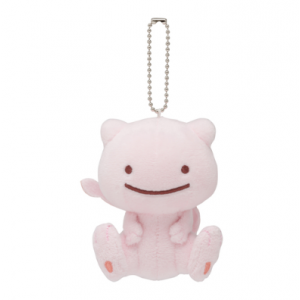Pokemon - Keychain Metamon Mew [Goods - POKEMON CENTER]