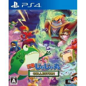 NINJA JAJAMARU Collection - Famitsu DX Pack [PS4]