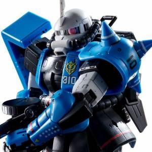 Gundam Mobile Suit Variations R - MS-06R-1A Yuma Lightning Exclusive Zaku II Plastic Model [1/144 RG / Bandai]
