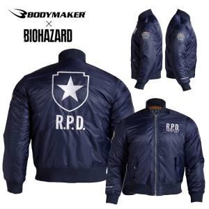 BIOHAZARD R.P.D. x BM - JACKET (L size) Navy [Goods]