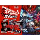 Persona 5 Scramble The Phantom Strikers - Limited Edition [PS4]