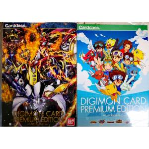 Digimon Card Premium Edition Carddass ver. & Card Game ver. Limited Set [Trading Cards]