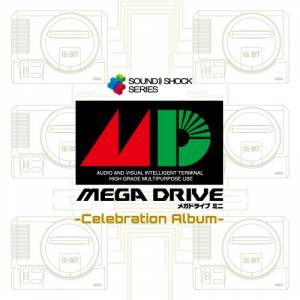 Mega Drive Mini -Celebration Album- SOUND SHOCK! T-Shirt Edition XL size Limited Set [Goods]