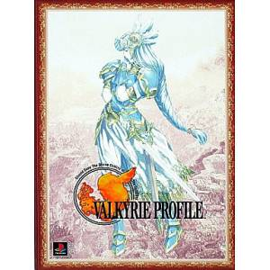 Valkyrie Profile (Limited Box) [PS1 - Used Good Condition]
