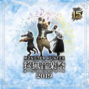 Monster Hunter 15th Anniversary Orchestra Concert Hunting Music Festival 2019 [OST/ Goods]