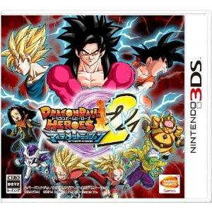 Dragon Ball Heroes Ultimate Mission 2 [3DS - Occasion BE]