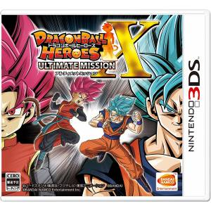 Dragon Ball Heroes Ultimate Mission X [3DS - Used Good Condition]