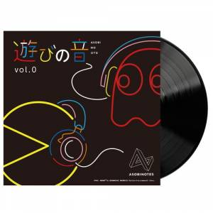 Asobi No Oto Vol.0 (Vinyl) [OST/ Goods]