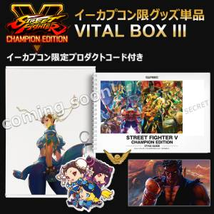 Street Fighter V Champion Edition - Vital Box III e-Capcom Limited Edition [PS4]